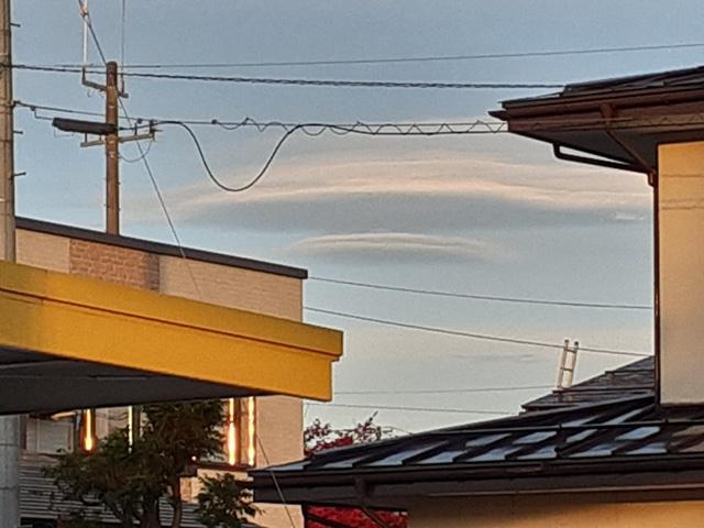 宇宙雲のつづき